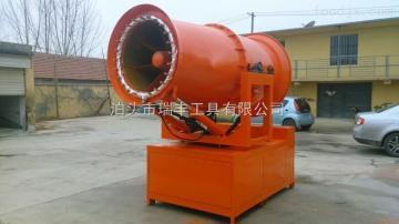 ST-80环保除尘设备遥控或手动雾炮机,喷雾机