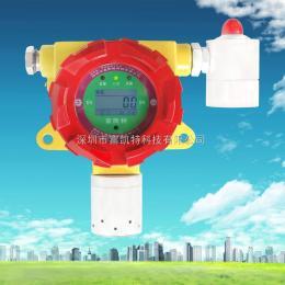 FKT-BJQ-H2S空气质量检测硫化氢H2S气体
