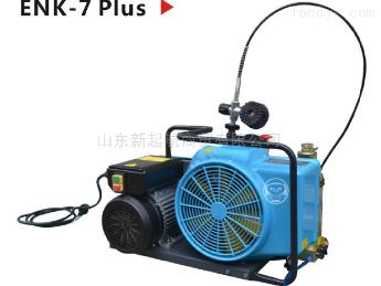 JUNIORII蚌埠供應德國寶華品質美瑞格斯高壓充氣泵