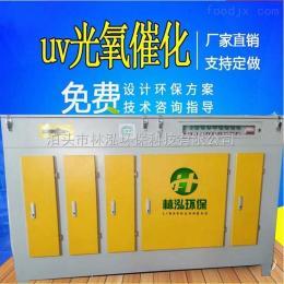 20000光合UV光氧催化廢氣設備脫臭味廢氣處理設備
