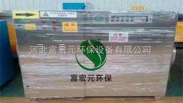 废气处理设备废气处理设备光氧催化设备高效率低价格UV光氧催化净化设备