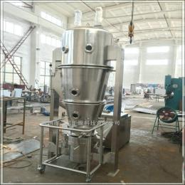 FL-120胶原蛋白沸腾制粒机 鳕鱼蛋白造粒设备
