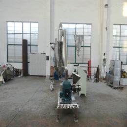WFJ-15超細動物骨頭粉碎機 碳酸鈣選粉設備