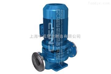 15-80YG型单级单吸管道离心油泵