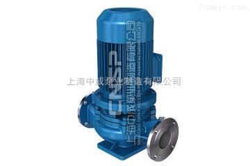 15-80IRG型单级单吸热水管道离心泵