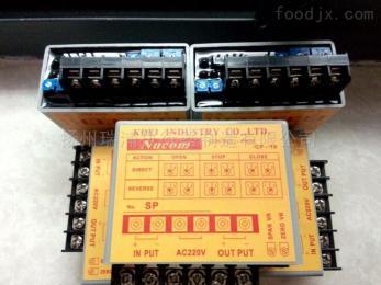 扬州瑞浦光荣电动执行器模块CP-10Nucom-10NL-150