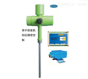 HTM-930N 振動棒料位計