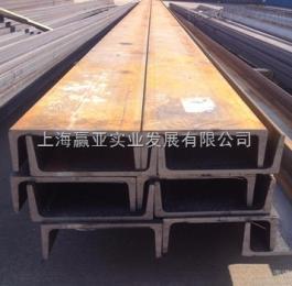 UPN240莱钢UPN240欧标槽钢240*85*9.5槽钢上海现货