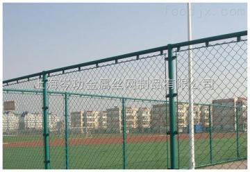 體育圍欄網供應體育圍欄網就在上海岑功金屬絲網制品廠家