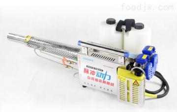 YD-180農用 背負式彌霧機 小型汽油煙霧機