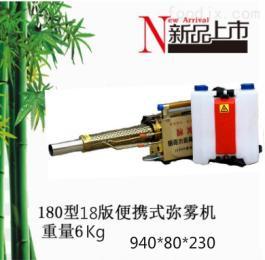 YD-180消毒杀菌杀虫果树高压弥雾机