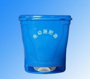 YD-BZJ電動施肥機 揚肥器 撒肥機