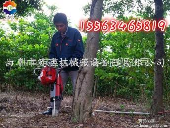 YD-520汽油大馬力合金鏈條挖樹機