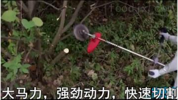YD自動淺旋耕松土機 果園割草機型號