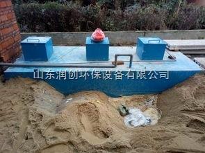 洗涤废水处理系统