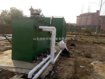 云南洗涤废水处理设备