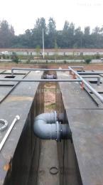 海南洗涤废水处理设备