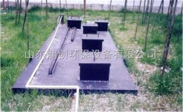 洗涤废水处理系统产品性能
