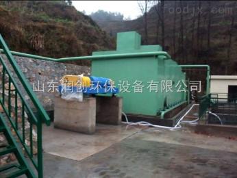洗涤废水处理设备工艺流程
