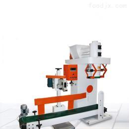 HG-DCS单秤自动包装称