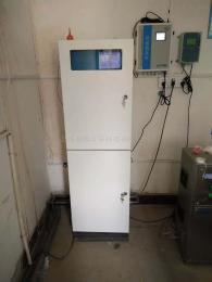 SEM9860-TOX在线水质毒性监测仪