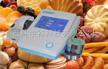 奶油快速水分检测仪、食品水活度测定仪价格