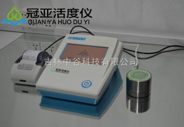 GYW-1银鱼干水活度仪/食品水活度检测仪测试方法