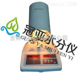SFY-7LS冠亚直销粮食水分测定仪/卤素水分仪厂家地点