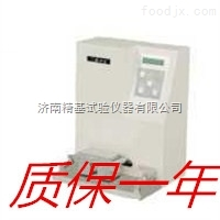 MCJ-1油墨耐磨擦试验机