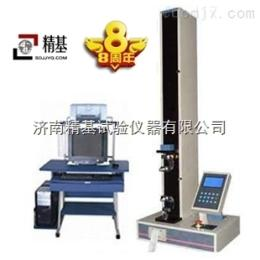 WDL-01A电脑拉力试验机价格