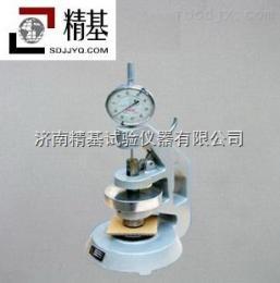 HD-20纸张测厚仪价格