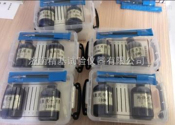 SJD-1纸张施胶度检测仪器