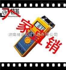 FD-G1 纸张水分测定仪 FD-G1