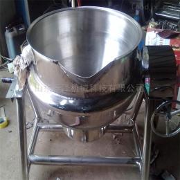 300L諸城燃氣加熱蒸煮夾層鍋