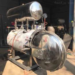 700/1200不銹鋼噴淋式殺菌鍋