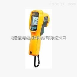 桂林福禄克F62MAX+三防手持红外测温仪