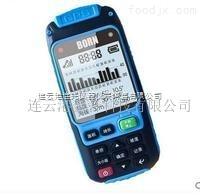 桂林中德博恩多功能手持式GPS測畝儀2S