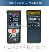 桂林博世GLM500激光測距儀帶記憶功能