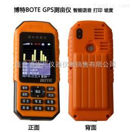 手持GPS測畝儀桂林博特600AS數據存儲打印