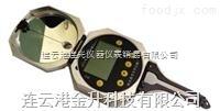 桂林數顯電子羅盤儀哈光DZL-1J帶充電