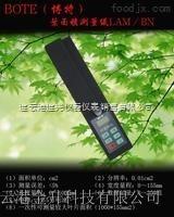 葉面積測量儀桂林博特BN-D帶GPS定位