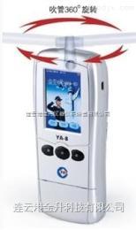 打印一体式酒精检测仪桂林益安8号YA-8