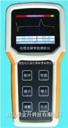 桂林彩屏帶波1-8km通信電力電纜故障測試儀