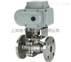 Q941F-16P上海法兰电动不锈钢球阀