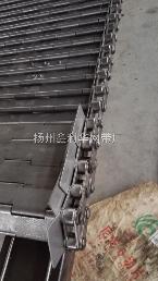 不锈钢链条输送网带厂家