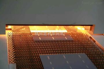 網帶式燒結爐