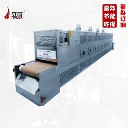 LW-50KWCGA豆制品微波烘干杀菌设备
