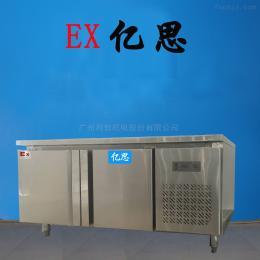 BL-200BXG800L醫藥防爆空調,科研院所防爆冰箱