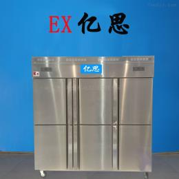 BL-200BXG1600L廣州防爆冰箱,紡織廠 防爆 冰箱