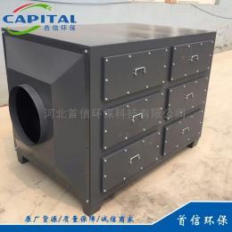 SX-HXT-10000活性碳吸咐过滤箱高效净化工业车间废气异味